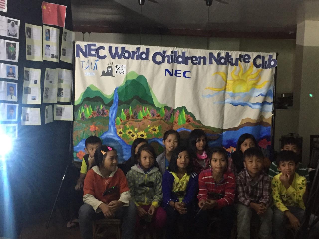 Skype call to China - NEC