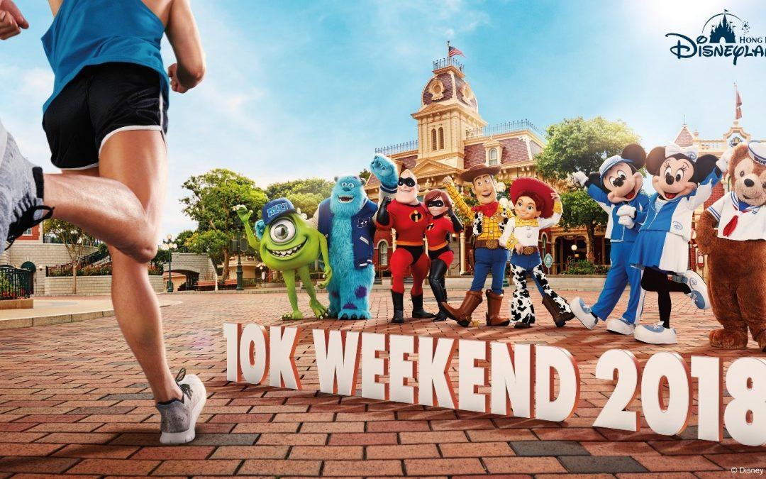 10K Weekend Race Event Returns to Hong Kong Disneyland Resort